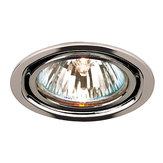 20W Recessed Swivel Halogen