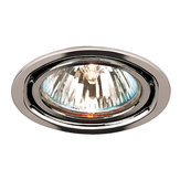 5 Light Kit 20W Recessed Swivel Halogen