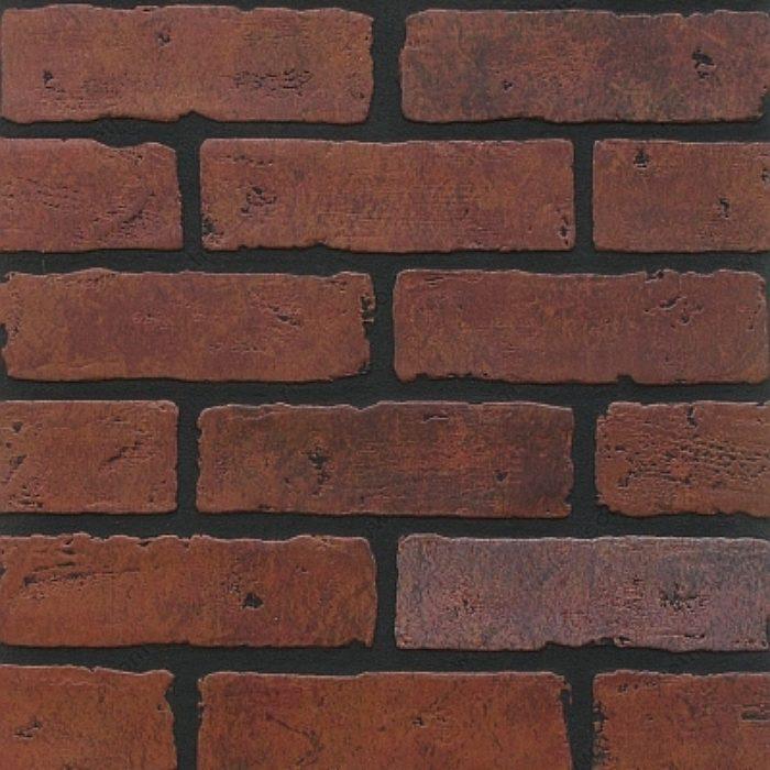Panneau de briques rouge quincaillerie richelieu Revetement mural brique rouge