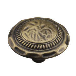 Traditional Metal Knob - 660A